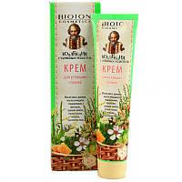 Крем для ног Bioton Cosmetics для уставших ступней  Коллекция старинных рецептов 120 мл
