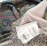 Драгоценная 1292-2, павлопосадский платок (шаль) из уплотненной шерсти с шелковой вязанной бахромой, фото 8