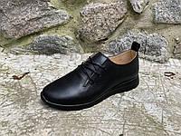 Туфли. Мокасины на шнурках Натуральная кожа. 0004