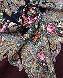 Донские зори 1801-8, павлопосадский платок шерстяной (двуниточная шерсть) с шелковой вязаной бахромой, фото 4