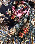 Донские зори 1801-8, павлопосадский платок шерстяной (двуниточная шерсть) с шелковой вязаной бахромой, фото 7