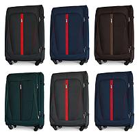 Тканевые чемоданы Fly 1706 на 4-х колесах