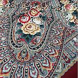 Осенние колокола 1845-6, павлопосадский платок (шаль) из уплотненной шерсти с шелковой вязаной бахромой, фото 5