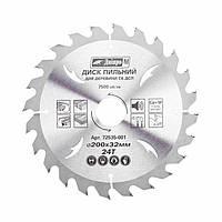 Пильный диск Дніпро-М 200 32 24Т