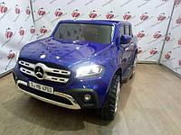 Детский электромобиль Mercedes-Benz X-CLASS М 3996(MP4)EBLRS-4, синий лак