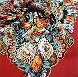 Серебряный ручей 1851-5, павлопосадский платок шерстяной с шелковой бахромой, фото 6