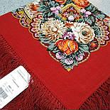 Серебряный ручей 1851-5, павлопосадский платок шерстяной с шелковой бахромой, фото 7