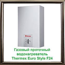 Газовый проточный водонагреватель Thermex Euro Style F24
