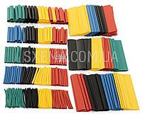 Набор цветных термоусадочных трубок 328шт