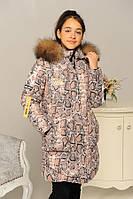 Куртка зимняя детская для девочки с натуральным мехом «Софи» TM Manifik