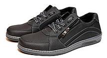 Туфли мужские спортивные кроссовки Львовской фабрики, фото 2