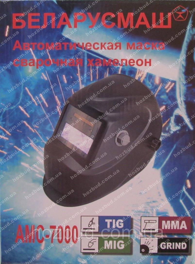 Зварювальна маска Беларусмаш АМС-7000 (1 регулятор)