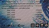 Зварювальна маска Беларусмаш АМС-7000 (1 регулятор), фото 10