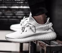 Кроссовки Adidas Yeezy Boost 350 V2 beluga white
