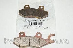 Тормозные колодки Comander,Maverick оригинал 715500335