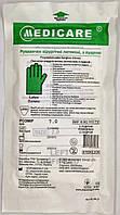 Перчатки латексные стерильные хирургические / размер 7/ Medicare, фото 1