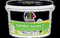 Краска латексная CAPAROL SAMTEX 3 E.L.F. интерьерная, B1-белая, 10л (Германия)