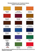 Спрей-Фарба для замші,нубуку та велюру 100 мл червоно коричневий, фото 3