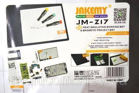 13-03-096. Набор: 1 мат магнитный с маркером + 2 силиконовых антистатических термостойких, Jakemy Z1