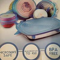 Набор многоразовых силиконовых крышек для посуды Super stretch silicone lids 6шт.
