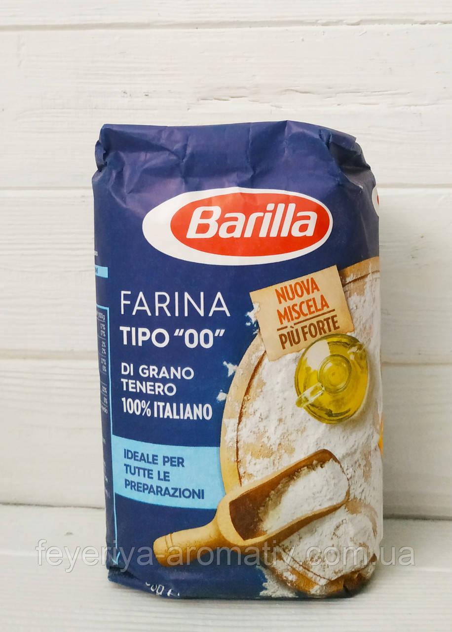 Мука пшеничная Barilla 1000g (Италия)