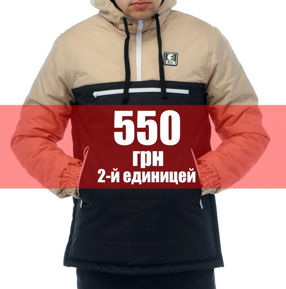 Анорак Зимний Бежево-черный