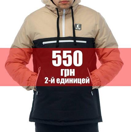 Анорак Зимний Бежево-черный, фото 2