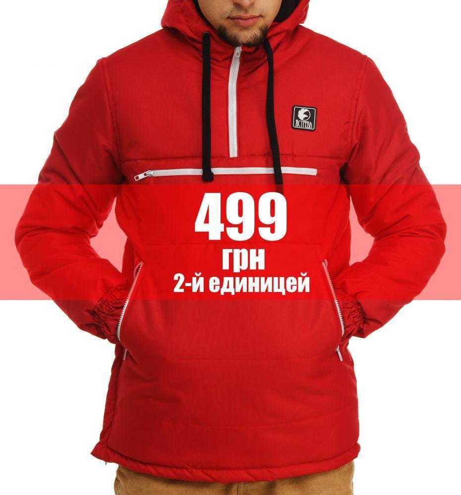 Анорак Зимний Красный