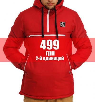 Анорак Зимний Красный, фото 2