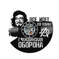Настенные часы из виниловых пластинок LikeMark Гражданская Оборона