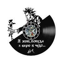 Настенные часы из виниловых пластинок LikeMark Король И Шут #1