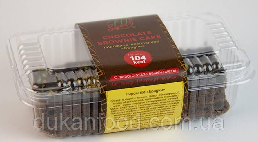 """Пирожное шоколадное «Брауни» """"Fit&Sweet"""", без сахара и муки"""