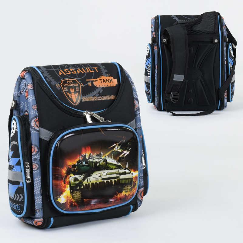Рюкзак школьный каркасный C 36194 1 отделение, 3 кармана