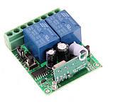 Беспроводной пульт дистанционного управления с модулем-приемником на 2 реле, фото 5