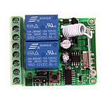 Беспроводной пульт дистанционного управления с модулем-приемником на 2 реле, фото 4