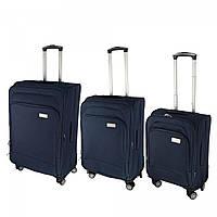 Набор чемоданов 3 шт. (синий)