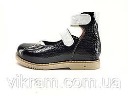 Ортопедические туфли для девочек КОСМО+, черные