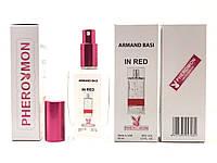 Женский парфюм Armand Basi in Red (арманд баси ин ред) тестер 60 ml в цветной упаковке (реплика)