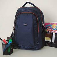 Рюкзак школьный с ортопедической спинкой для мальчика Dolly синий (516-2), фото 1