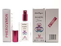Жіночий парфум Incanto Shine Salvatore Ferragamo тестер 60 ml в кольоровій упаковці з феромонами (репліка)