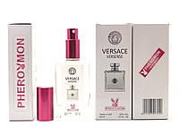 Женский парфюм Versace Versense тестер 60 ml с феромонами в цветной упаковке (реплика)