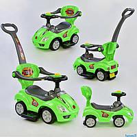 Машина-толокар 2027 - G (1) цвет ЗЕЛЕНЫЙ, родительская ручка, 5 мелодий, съемный защитный бампер, багажник