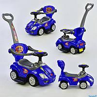 Машина-толокар 7008 - В (1) цвет СИНИЙ, родительская ручка, 5 мелодий, съемный защитный бампер, багажник
