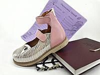 Ортопедические туфли для девочек р.20-36 (КОСМО+)