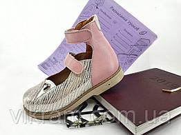 Ортопедические туфли для девочек КОСМО+, розовые
