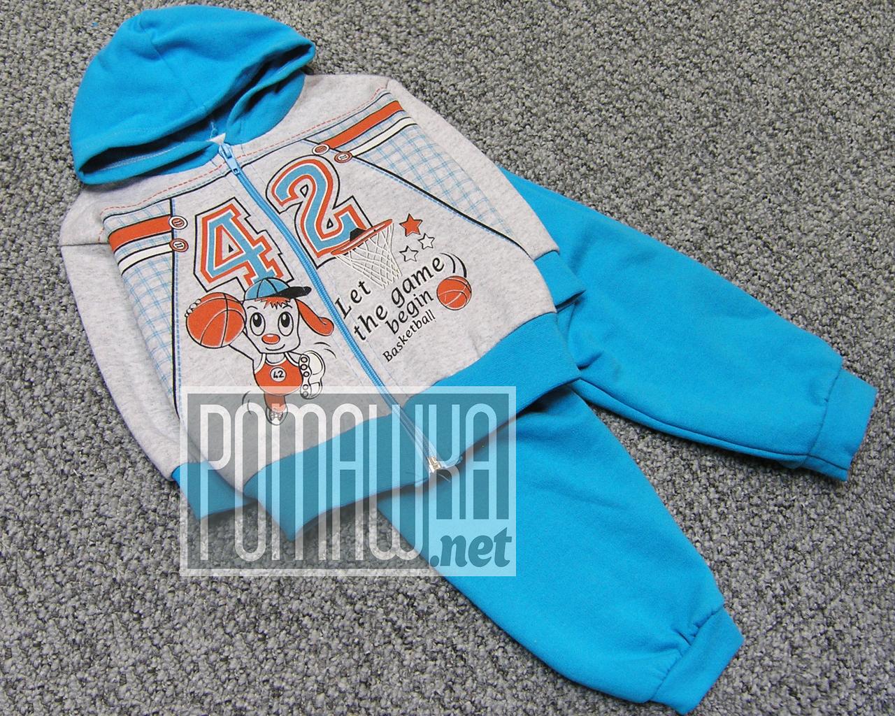 Тёплый флисовый 86 9-12 мес детский спортивный костюм на мальчика детей с начёсом на флисе ФУТЕР 4836 Голубой