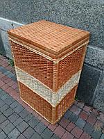Плетеный ящик для белья