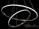 Подвесные светодиодные кольца MD9079-2AHR-600+400 dimmer, фото 4
