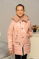 Куртка короткая зимняя для девочки «Мила» ТМ MANIFIK