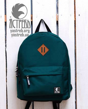 Рюкзак (Однотонный) №52 (Зеленый), фото 2